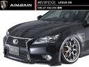 【M's】LEXUS GS 10 系 前期(H24.1-H27.10)フロント アンダー スポイラー カーボン / AIMGAIN エアロ // レクサス GS 250 350 450h / 純VIP EXE front under spoiler