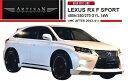 【M's】 レクサス RX F スポーツ (後期/H24.4-H27.10) エアロ 6点 セット アーティシャン スピリッツ //フロント & リア ハーフ スポイラー/サイド ステップ/リアゲートスポイラー/Fバンパー ガーニッシュ/オーバーフェンダー/ ARTISAN SPIRITS / LEXUS SPORT