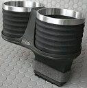 【M 039 s】レクサス CT200h ZWA10 ALCABO ドリンクホルダー ブラック/リング カップ タイプ AL-T105BS アルカボ センターコンソール対応 アルダックス LEXUS 黒 BLACK 右/左ハンドル車 高品質 最安値 エムズ 新品