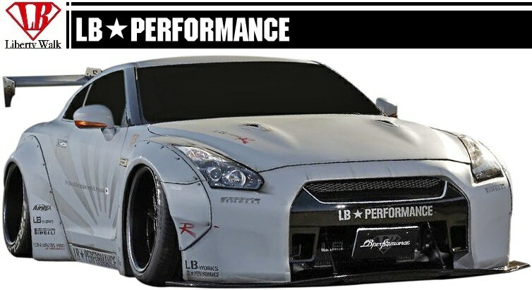 【M's】 日産 R35 GT-R LB☆WORKS Ver.1 フルエアロ 4点 ワイドボディキット // フロントバンパー/リアディフューザー/リアウイングVer.1/ワイドフェンダー/LB-PERFORMANCE Complete Body kit リバティウォーク NISSAN
