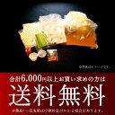 【ランキング1位獲得】【1日限定30セット】著名人...
