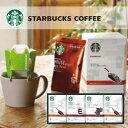 スターバックス オリガミ ドリップコーヒーギフトDセット(S...