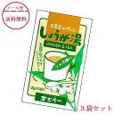 【メール便 送料無料】茶三代一 しょうが湯 玉露粉末入り (25g×5p)×5袋