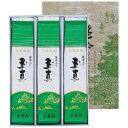【茶 日本茶】 千茶荘 抹茶入り 玉真 150g×3本 (平ケース入り)(ウ-35)