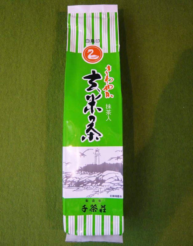 【茶 日本茶】 松江の銘茶 千茶荘 抹茶入り 上玄米茶さわやか 200g 【茶 お茶 日本茶 国産 種類豊富 お試し ギフト】