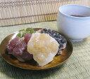 昔懐かしの味!手作り岩納豆(1パック)【季節限定】【豆板】【RCP】