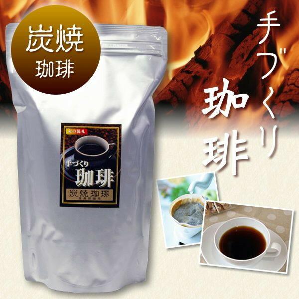 【茶 コーヒー】 桃翆園 炭焼きコーヒー 500g 【茶 お茶 珈琲 国産 種類豊富 お試し ギフト】【RCP】