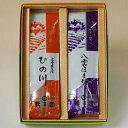 【茶 日本茶】 桃翆園 出雲煎茶詰め合わせ(No.1502) 【茶 お茶 日本茶 国産 種類豊富 お試し ギフト】