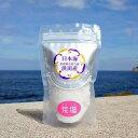 浜田の海で生活する会浜守の荒塩 100g×5個