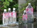 ヤスオカ 鳥取因幡の宝喜の水 2L×6本