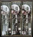 山陰名物西村堂清水羊羹(360g×3本)【RCP】