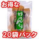 【送料無料 同梱不可】 硬?いかりんとう! 三栄油菓 手造りかりんとう 20袋パック【かりんとう 訳