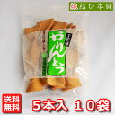 送料無料】 三栄油菓 手造りかりんとう 10袋 × 1箱 添加物不使用 無添加 同梱不可