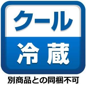 【期間限定 冷蔵】米田酒造しぼりたて!「豊の秋...の紹介画像2