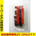 【スーパーSALE特価】島根県多伎町産 干しいちじく 100g