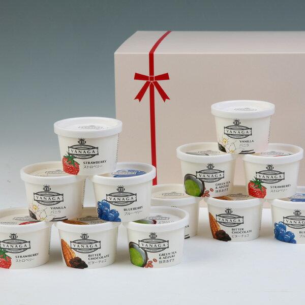 【アイスクリーム 冷凍便】 JAしまね雲南 「VANAGA(ヴァナガ)」(12個入り)【ギフト アイス 奥出雲 木次乳業】