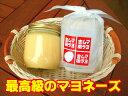 【お買い得】たなべのたまごの吉田村マヨネーズ 2個セット
