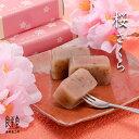 ギフト 和菓子 スイーツ プレゼント 桜の香りようかん 「桜 さくら」1ケ【あす楽対応】良平堂