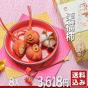 和菓子 ギフト 栗福柿 8個箱入 送料込み 市田柿の干し柿に...