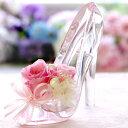 プリザーブドフラワー ギフト シンデレラ プレミアム 母の日 誕生日 プレゼント 電報 ガラスの靴 プロポーズ 女性 彼女 結婚式 両親 ブリザーブドフラワー ギフト フラワーギフト 母の日 ディズニー お祝い 結婚祝い 御礼 贈り物 お祝い