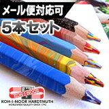 コヒノール マジックペンシル ゴシックペン 太軸3色ペン 5本セット 5色セット 【KOH-I-NOOR】【コヒノール】【色鉛筆】【色えんぴつ】【マーブル】