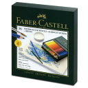 It is 36 colors of Ferber Castile colored pencil Ferber Castile studio box Albrecht Durer picture in watercolors pencils 117538 among missing parts [free shipping] [smtb-KD]