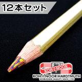 コヒノール マジックペンシル金軸 ゴシックペン金軸 1ダース(12本セット) 【KOH-I-NOOR】【コヒノール】【色鉛筆】【色えんぴつ】【ゴールド】