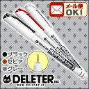 《メール便可》 デリーター ラインドローイングペン ネオピコライン3 単品 (NEOPIKO-Line-3) ブラック セピア グレー (0.03mm/0.05...