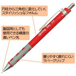 ��åȥ�ƥ��å���/�ƥ��å���RDrotringTikkyRD/4C-Edition/4C-TOOLS/4C-LINE/(0.5mm)�����ѡ�������/�����ѥ��㡼��/���٤�17��