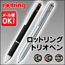 ★メール便での対応可能★1本3役で多用途・多目的に使いこなせる、ひとつのボディに複数のペン先を内蔵したトリオペン。