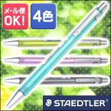 《メール便可》 ステッドラー ルナ7612シャープペンシル 0.5mm (ターコイズ、グリーン、ライラック、グレイ) 【STAEDTLER】【ステッドラー】【スケルトン】【カラフル】【かわいい】【かっこいい】【シャープペン】【輸入文具】