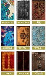 http://image.rakuten.co.jp/enauc/cabinet/bungu/img66284746.jpg