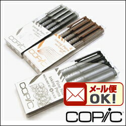 ���ԥå��ޥ���饤�ʡ�4���ȥ��åȡڥ֥�å�A���å�(0.03/0.05/0.1/0.3mm)�ۡڥ��ԥ����å�(0.05/0.1/0.2/0.5mm)�ۡڥ����륰�졼���å�(0.05/0.1/0.2/0.5mm)��