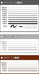 �ǥ�����饤��ɥ?���ڥ�ͥ��ԥ��饤��3��NEOPIKO-Line-3�˥֥�å����ԥ����졼��0.03mm/0.05mm/0.1mm/0.2mm/0.3mm/0.5mm/0.8mm/1.0mm/2.0mm/�֥饷��