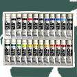 【ターナーアクリル絵具】ターナーアクリルガッシュ24色スクールセット(11mlチューブ入)