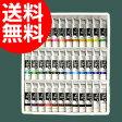 【送料無料】【smtb-KD】【ターナーアクリル絵具】ターナーアクリルガッシュ36色セット(20mlチューブ入)
