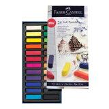 《メール便可》ファーバーカステル クリエイティブスタジオ ソフトパステル 24色セット (128224)FABER-CASTELL/パステル/クレヨン/角型/画材/24色