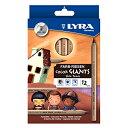 【メール便可】 リラ カラージャイアント スキントーンカラー色鉛筆 12色 六角軸 LYRA COLOR-GIANTS 12C/ジャンボ色鉛筆/セピアカラー/アースカラー/輸入文具