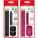 [Ferber Castile /FABER-CASTELL] 2,011 sets of Ferber Castile grip set GRIP2011Set grip grip pencil & pencil sharpener & erasers (black blackberry)