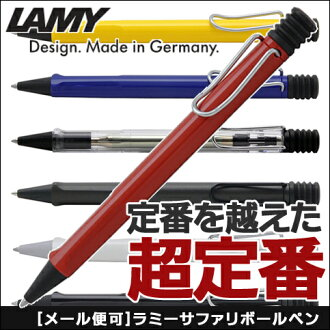 ★ 44% ★ kuroneko ★ Lamy Safari ラミーサファリボールペン (skeleton, blue, red, yellow black, white and shiny black)