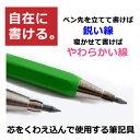 《メール便可》 コヒノール 2mm芯ホルダー 5211 KOH-I-NOOR/芯ホルダー/ドロップ式/2mm/シャープペンシル/プラスチック軸/輸入文具