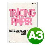 トレーシングペーパー スターパックトレス ハイトレス75(75g)高透明高級紙 A3サイズ 100枚入