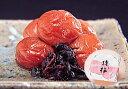 【5月キャンペーン】猿梅しそ漬け(850g)