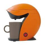 recolte レコルト Grand KAFFE DUO (グラン カフェ デュオ)2カップコーヒーメーカー GKD-1 2カップコーヒーメーカー 人気 こーひーめーかー[lif]