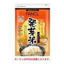 FANCL ファンケル 発芽米 2kg[hel][foo]