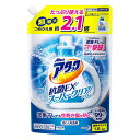 花王 アタック 抗菌EX スーパークリアジェル 洗濯洗剤 液体 詰替用 1.6kg