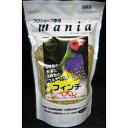 【ZOO】プロショップ専用 (mania)マニア・シリーズ フィンチ 1L