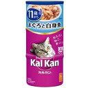 【セット販売:18本】マースジャパン Kal kan(カルカン) ラージ缶 11歳から まぐろと白身魚 160g×3缶