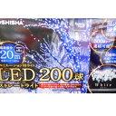 【送料無料】ドウシシャ LEDストレートライト200球 ホワイト球 クリアコード LN-200WC