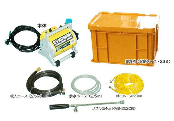 【送料無料】電動噴霧器 電動噴霧器 工進 電動噴霧器 ガーデンスプレイヤー 水平一連ピストン MS-252C